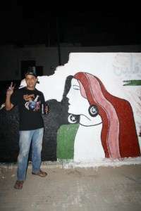Photo from the Libyan Street Art blog