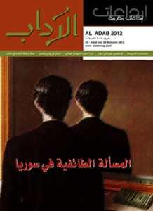 Autumn 2012 issue