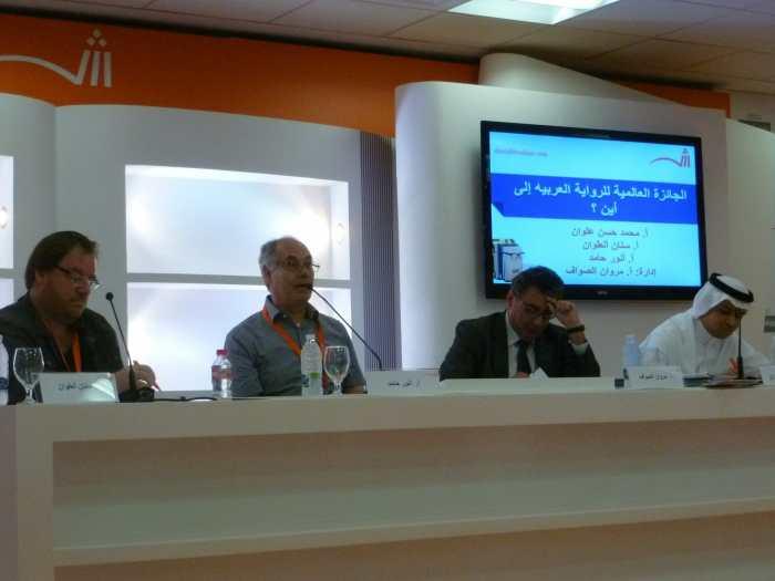 Sinan Antoon, Anwar Hamed, and Mohammad Hassan Alwan speaking at the Sharjah International Book Fair. Photo credit: Kate Kasimor.