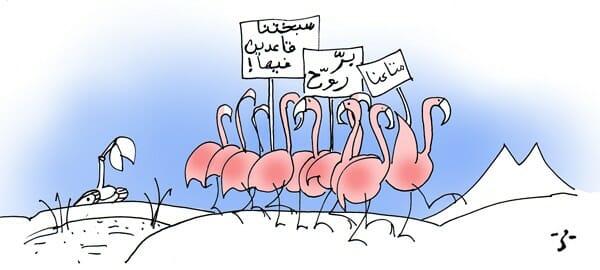 Credit: _Z_ , March 2008, http://www.debatunisie.com/