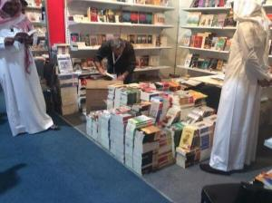 Reportedly the packing-up of Darwish books.