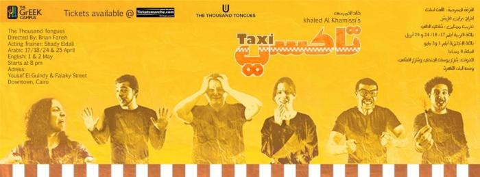 Taxi Event Cover (1)