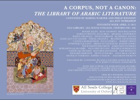 If you can get to Oxford, don't miss this April 25 event.