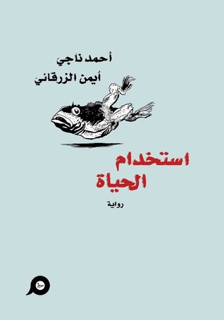 Naje's book.