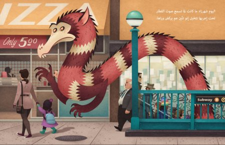 storypages1314dragon