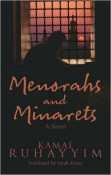 menorahs_minarets