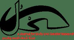 Kohl Journal's logo