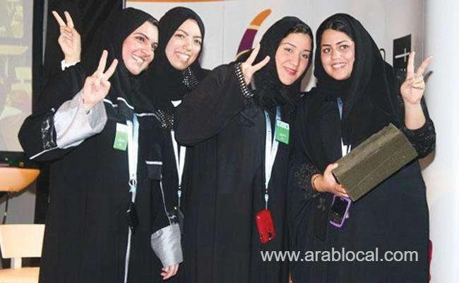 King Abdulaziz University Faculty Of Tourism Is Expected To Set Up A Women  Campus   Saudi Arabia   Arab Local