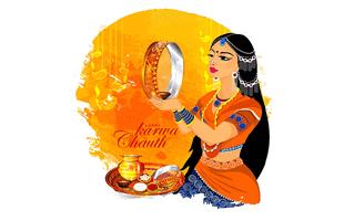 Karva Chauth Henna Design
