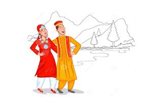 Kashmiri Mehndi Design