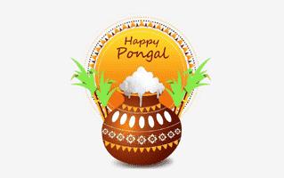 Pongal Mehndi Design