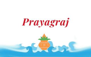 Prayagraj Mehndi Design
