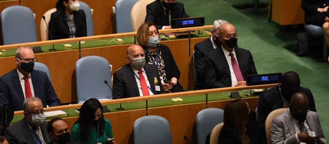 Iraqi President Participates in the Opening of the 76th Session of the General Assembly