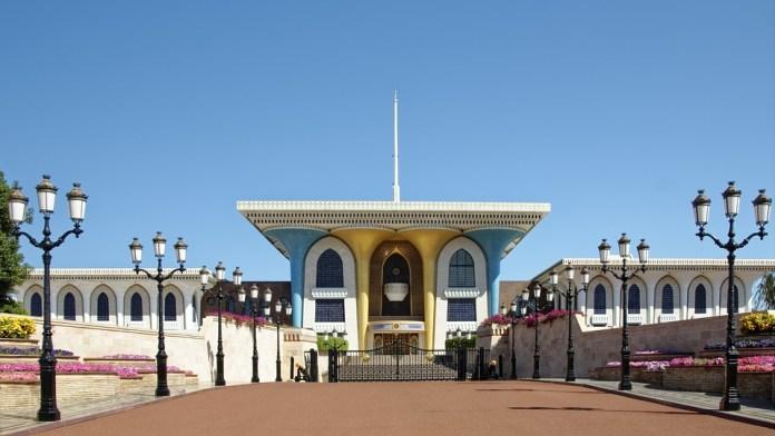 Building in Muscat, Oman by Makalu