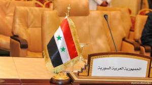 siria - lega araba