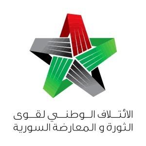 simbolo-della-coalizione-nazionale-siriana-300x300