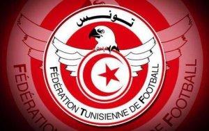 Tunisia Coppa d'Africa delle Nazioni 2015 in