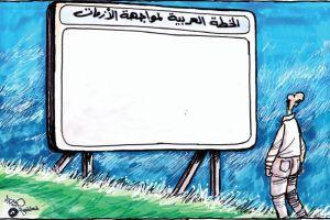 vignette mondo arabo