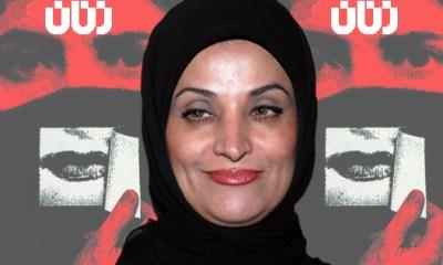 Shalha Sherkat