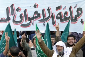 fratelli-musulmani-islamismo
