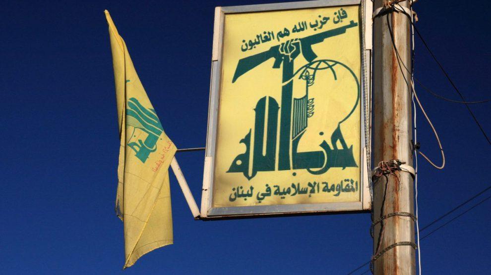 hezbollah libano