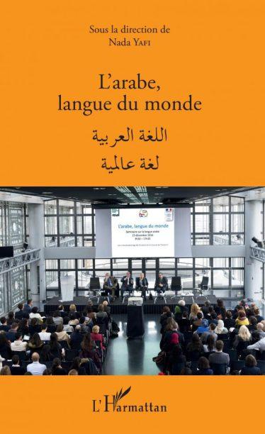 arabe langue du monde