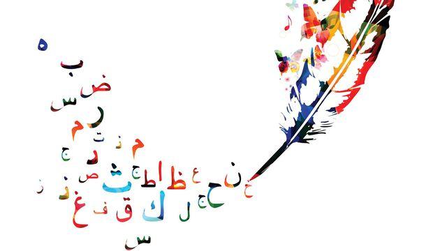 lingua araba - calligrafia, arabo