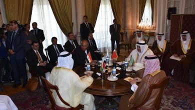 Photo of اجتماع بالمنامة لبحث تطورات الأزمة القطرية