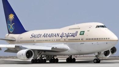 Photo of الطيران الأميركي يرفع الحظر عن الخطوط الجوية السعودية