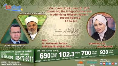Photo of تجديد الخطاب الديني في حلقة خاصة براديو صوت العرب من أميركا