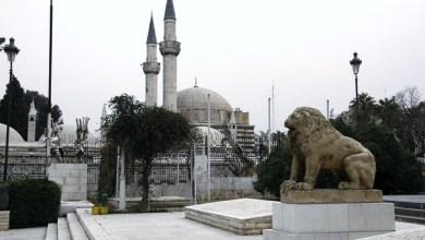 Photo of عودة متحف دمشق الوطني بعد انقاذه من داعش