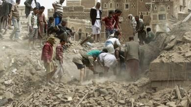 Photo of الأمم المتحدة: اليمن غير مؤهلة للتحقيق في انتهاكات حقوق الإنسان