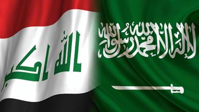Photo of بعد غياب سنوات.. تعاون سعودي عراقي في مجال النفط