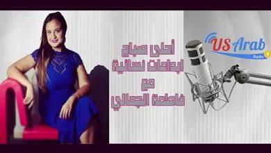 "Photo of راديو ""صوت العرب من أميركا"" يشارك المرأة الإماراتية احتفالاتها"