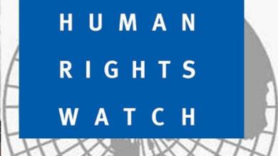 Photo of هيومن رايتس: اعتقالات منتصف الليل تثير القلق في السعودية