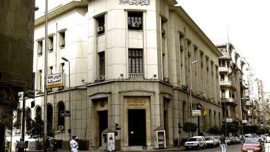 Photo of 80 مليار دولار تدفقات النقد الأجنبي إلى النظام المصرفي المصري