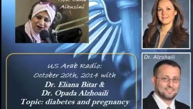 """Photo of راديو """"صوت العرب من أميركا"""" يناقش العلاقة بين سكر الحمل والسكر الوراثي"""