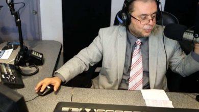 """Photo of راديو """"صوت العرب من أميركا"""" في نيويورك يستطلع آراء خبراء في الوضع السياسي والاقتصادي لعام 2017"""
