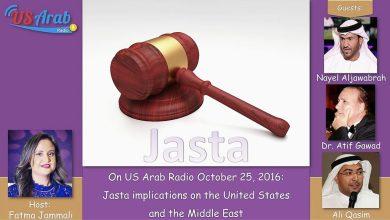 "Photo of راديو ""صوت العرب من أميركا"" يناقش أثار قانون جاستا على الولايات المتحدة والشرق الأوسط"