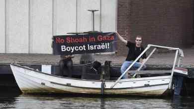 Photo of ما هي المنظمات التي منعت إسرائيل دخولها لفلسطين؟