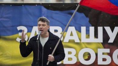 Photo of سياسيون روس يعترضون على اطلاق اسم معارض قتيل على شارع السفارة الروسية في واشنطن