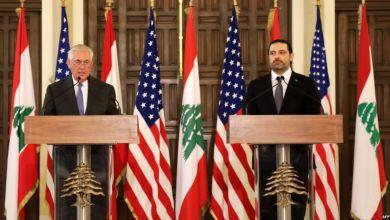 Photo of تيلرسون في بيروت: ندعم لبنان حراً ديمقراطياً مستقلاً عن نفوذ الآخرين