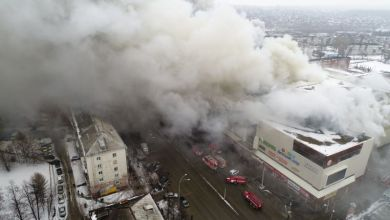 Photo of قتلى وجرحى في حريق ضخم بمركز تجاري في روسيا
