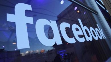 Photo of فيس بوك : ملتزمون بحماية معلومات المستخدمين