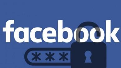 Photo of بريطانيا تحقق مع شركة في استغلال بيانات المشتركين في فيس بوك