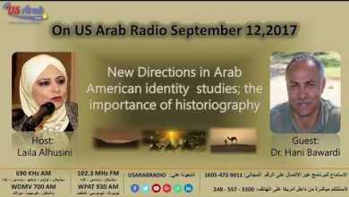 """Photo of ضيف برنامج """" سوا علي الهوا"""" د. هاني البواردي يقول أنا مهتم بتدوين تاريخ العرب في أمريكا منذ مجيئهم إليها في منتصف القرن 19"""