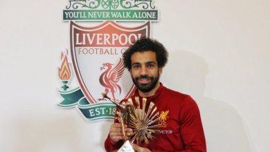 Photo of ليفربول قد يطلب 200 مليون يورو إذا تخلى عن محمد صلاح