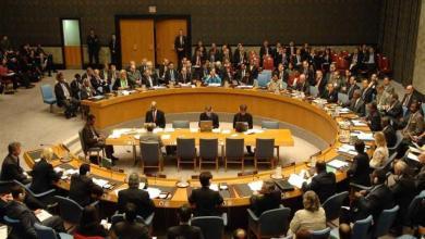 Photo of الأمم المتحدة تشكل لجنة تحقيق في أحداث غزة