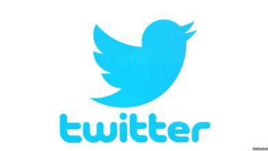 Photo of تويتر تطلب من المستخدمين تغيير كلمة السر الخاصة بهم