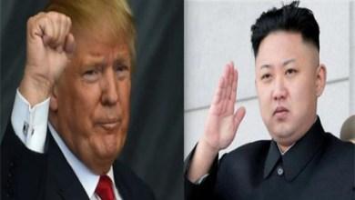 Photo of ترامب : لا نعلم شيئا عن تهديد كوريا الشمالية بإلغاء القمة